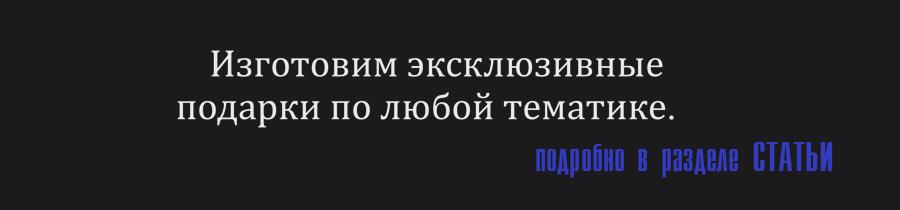 Lite_prizyi_podarki-bronza