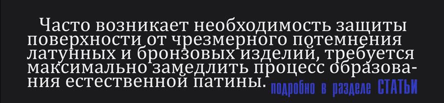 Dekorativnyie _pokryitiya
