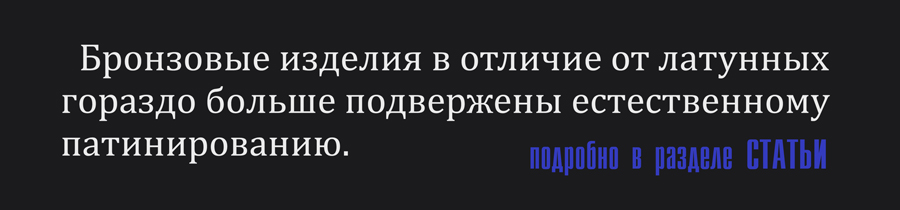 Dvernyie_ruchki