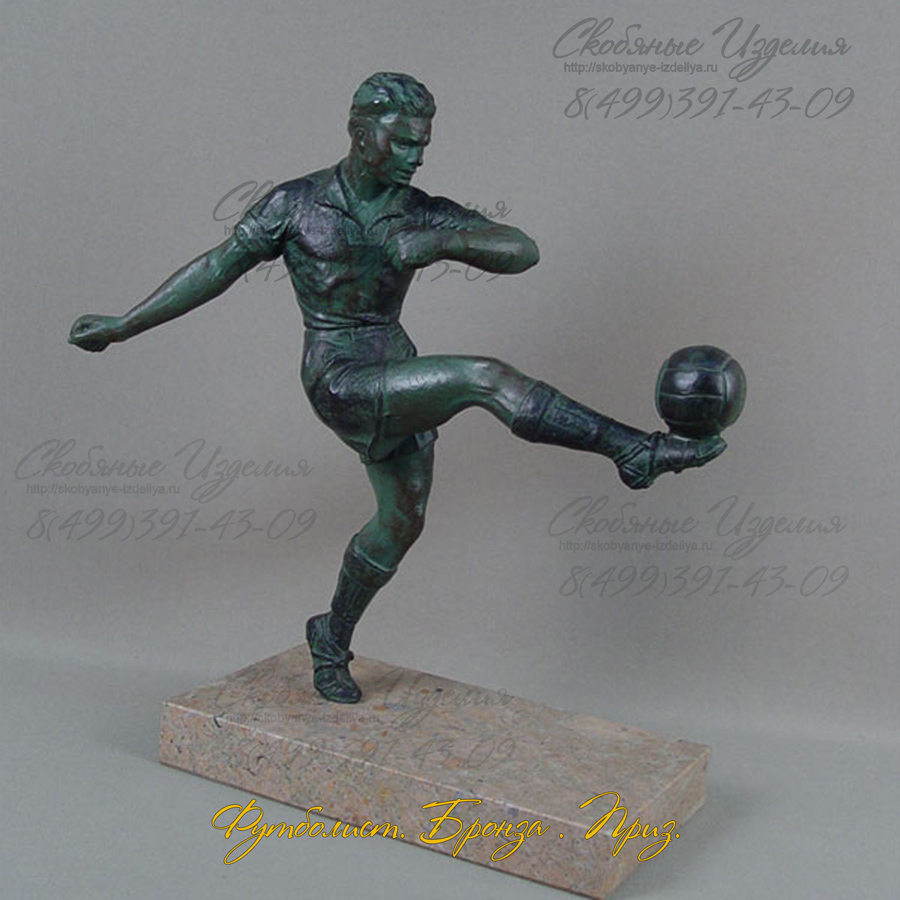 Futbolist_Bronza_Priz