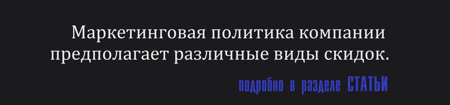 Tsenyi