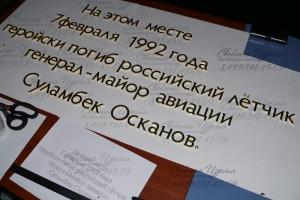Latunnyie_bukvyi.